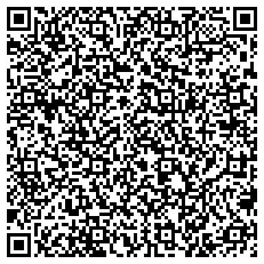 """QR-код с контактной информацией организации МЕДИЦИНСКИЙ ЦЕНТР """"ХАК"""""""
