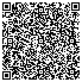 QR-код с контактной информацией организации ИНФО-КУРС ПЛЮС