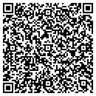 QR-код с контактной информацией организации МОБИ SALE