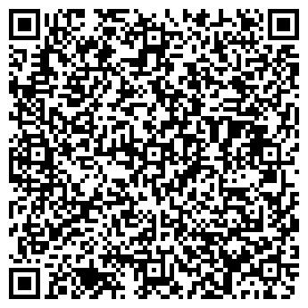 QR-код с контактной информацией организации ПРОСВЕТ, ООО