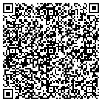 QR-код с контактной информацией организации СМАРТДОМ
