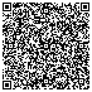 QR-код с контактной информацией организации ЦЕНТР ЭКСТРАКОРПОРАЛЬНОГО ОПЛОДОТВОРЕНИЯ