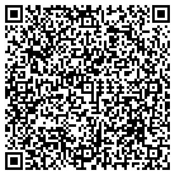 QR-код с контактной информацией организации СИНАПС