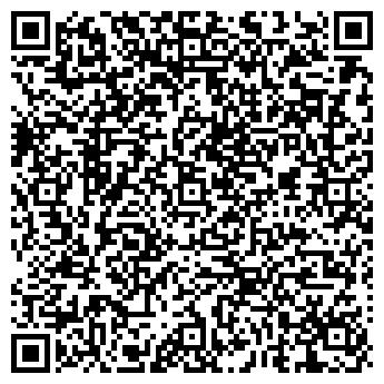 QR-код с контактной информацией организации ООО АНД ПРОДЖЕКТ
