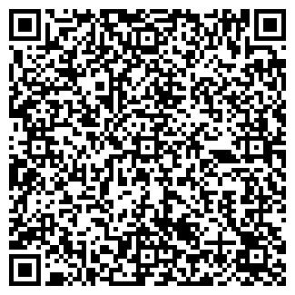 QR-код с контактной информацией организации ООО БУХТА