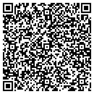 QR-код с контактной информацией организации ООО КЛИВЕР