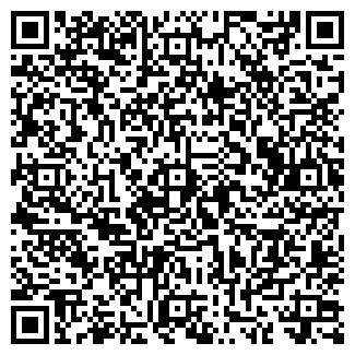 QR-код с контактной информацией организации ООО НАТАН