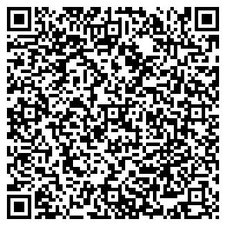 QR-код с контактной информацией организации ООО САТОРИ КОМПАНИЯ