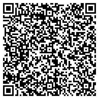 QR-код с контактной информацией организации АБИСОФТ, ООО