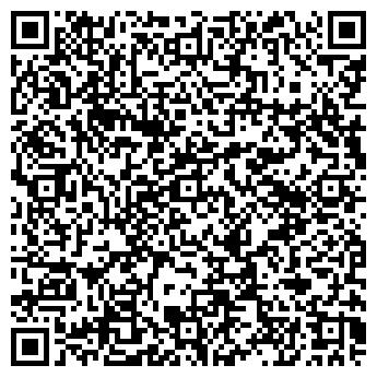QR-код с контактной информацией организации ИНТЕЛУС, ООО