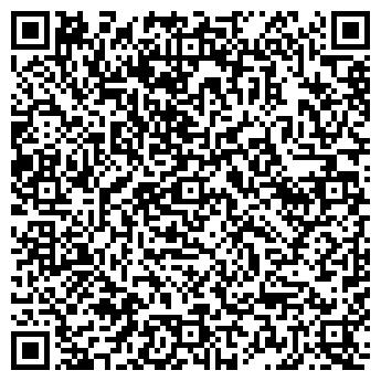 QR-код с контактной информацией организации НАЛОГОПЛАТЕЛЬЩИК