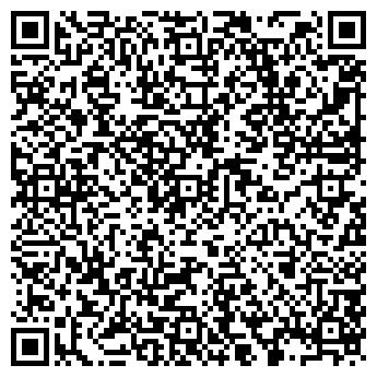 QR-код с контактной информацией организации СОТИС, ООО