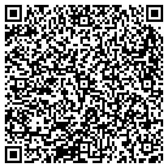 QR-код с контактной информацией организации АЛМАТИНСКИЙ ЗАВОД КЕРАМИКИ