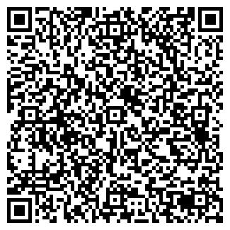 QR-код с контактной информацией организации СЭЙБЕР, ООО