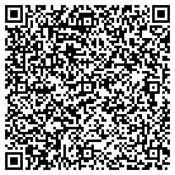 QR-код с контактной информацией организации TERRASOFT