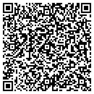 QR-код с контактной информацией организации АЛМАТИНСКИЙ МАРГАРИНОВЫЙ ЗАВОД