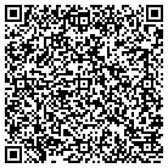 QR-код с контактной информацией организации АЛМА-ХОЛДЕРС ТФ
