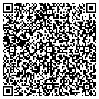QR-код с контактной информацией организации МВА, ООО