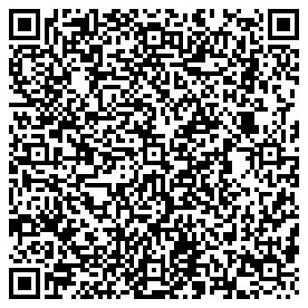 QR-код с контактной информацией организации ТРАНСЭЛЕКТРО, ООО