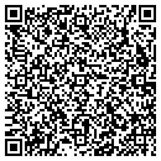 QR-код с контактной информацией организации МАРКУС, ООО
