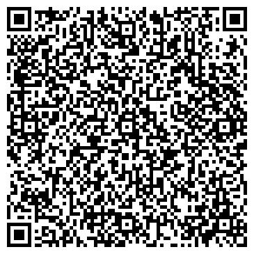 QR-код с контактной информацией организации АМАНАТ ИНШУРАНС СТРАХОВАЯ КОМПАНИЯ ЗАО