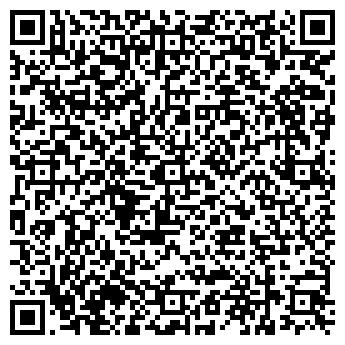 QR-код с контактной информацией организации АРРОВАНА