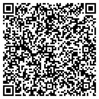 QR-код с контактной информацией организации АТИКА