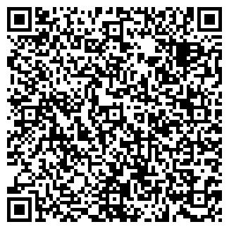 QR-код с контактной информацией организации АУДИОКЛИНИК ТОО