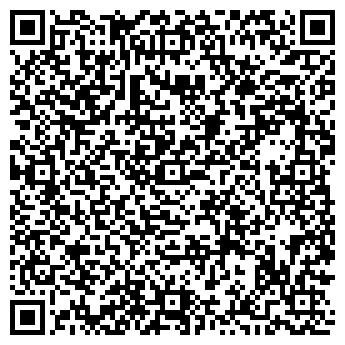 QR-код с контактной информацией организации БОРОВИЧИ МЕБЕЛЬ