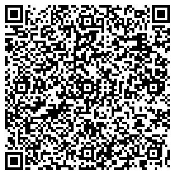 QR-код с контактной информацией организации ВЕСТ-ПРОЕКТ, ООО
