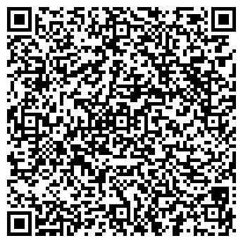 QR-код с контактной информацией организации ГРАНД КАНЬОН