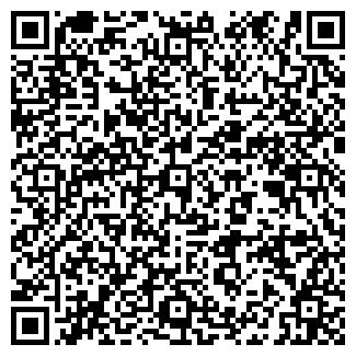 QR-код с контактной информацией организации КРЕЧЕТ