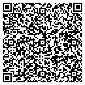 QR-код с контактной информацией организации МЕАНДР