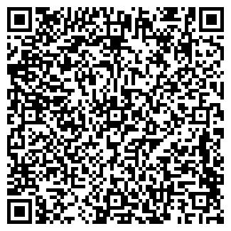 QR-код с контактной информацией организации БИЛИМ ИЗДАТЕЛЬСТВО