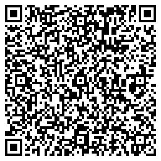 QR-код с контактной информацией организации МЕКРАН, ООО