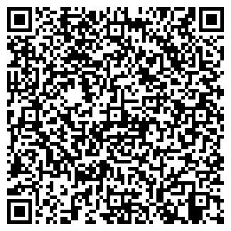 QR-код с контактной информацией организации МИЛОН