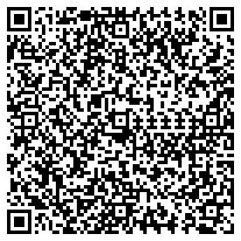 QR-код с контактной информацией организации МОНСАЛОН-НН
