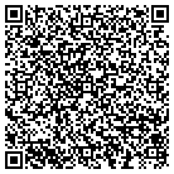QR-код с контактной информацией организации ПЕТРО ДИЗАЙН СТУДИЯ