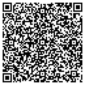 QR-код с контактной информацией организации ПРОФИС