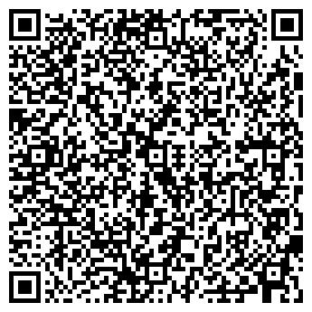 QR-код с контактной информацией организации АЛМАТЫ, ГИДРОГЕОЛОГИЯ ТОО