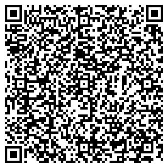 QR-код с контактной информацией организации СОФТЕК, ООО