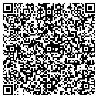 QR-код с контактной информацией организации СТИЛЬ-АЛЕКОН