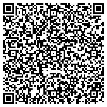 QR-код с контактной информацией организации СТУДИО ПЛЮС