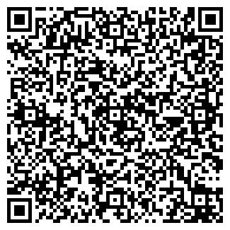 QR-код с контактной информацией организации СЭНД