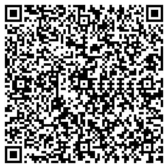 QR-код с контактной информацией организации ТАЛАТ ТД