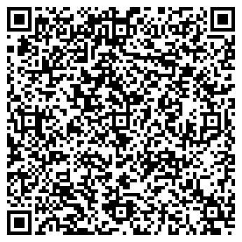 QR-код с контактной информацией организации ДЕПАРТАМЕНТ ЗДРАВООХРАНЕНИЯ ПО Г. Г.АЛМАТЫ,