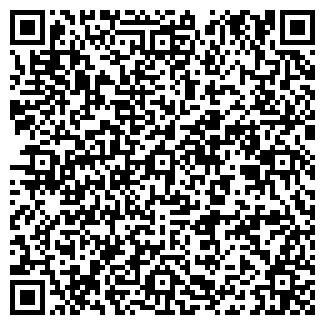 QR-код с контактной информацией организации УЛЬЯНА