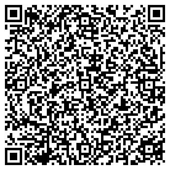 QR-код с контактной информацией организации DREAM LAKE