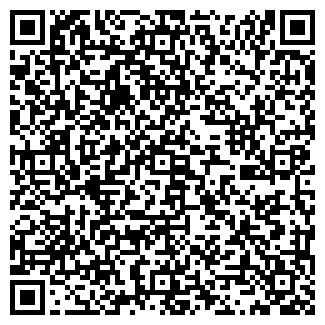 QR-код с контактной информацией организации NEXT FORM