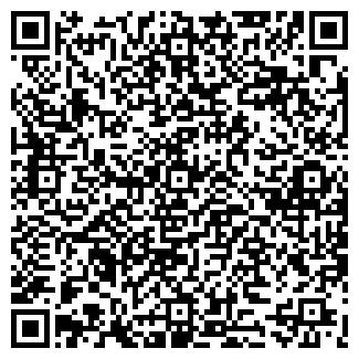 QR-код с контактной информацией организации ODALIA